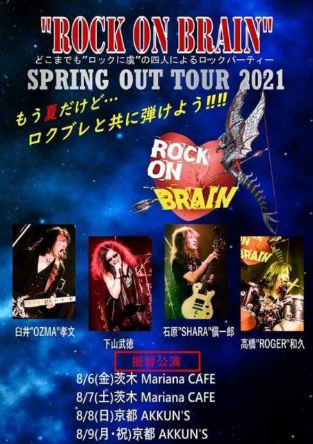 """写真:ROCK ON BRAIN  """"SPRING OUT TOUR 2021"""" Day 2"""