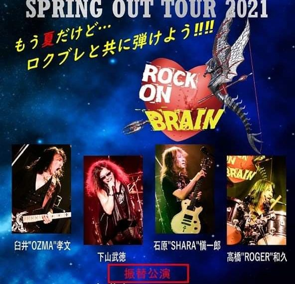 "写真:ROCK ON BRAIN  ""SPRING OUT TOUR 2021"""