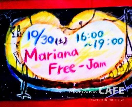 写真:Mariana free-Jam