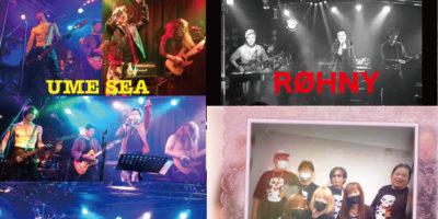 写真:[mistake presents tribute Live] ONE MAKE ROCK PARTY