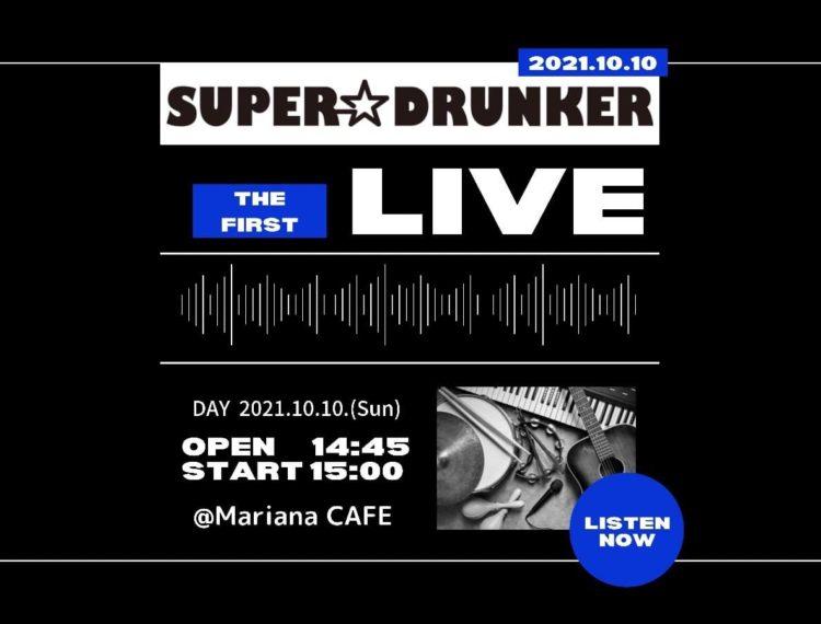 写真:SUPER ☆ DRUNKER LIVE