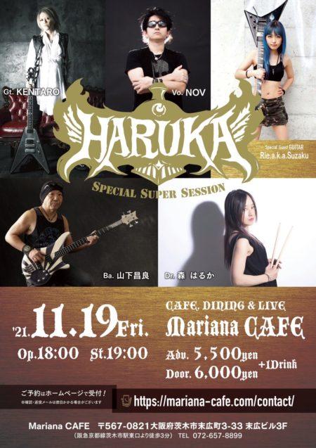 写真:HARUKA 西日本 tour @Mariana CAFE