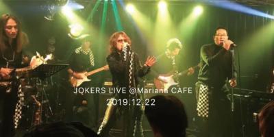 写真:Mariana CAFE Booking Live