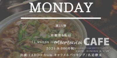 写真:I wanna like Monday Vol.15 (有観客&配信)