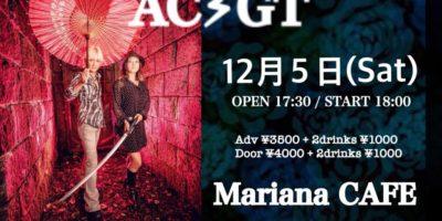 写真:【中止】AC/GT  Live @Mariana CAFE