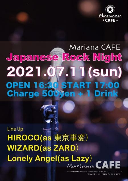 写真:Japanese Rock Night