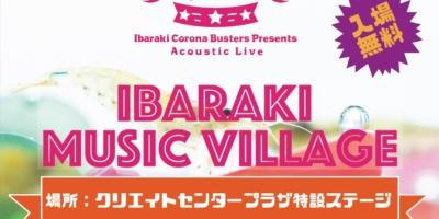 写真:【中止】Ibaraki Music Village 2020